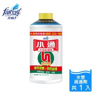 【潔霜】小通水管疏通劑(510g)