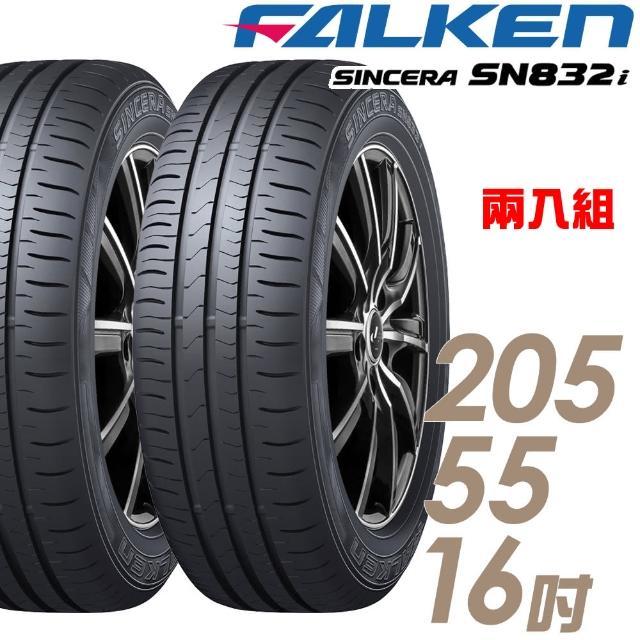 【好物推薦】MOMO購物網【飛隼】SN832i省油耐磨輪胎_送專業安裝定位 205/55/16(適用於FOCUS Mazda3等車型)哪裡買momo富邦購物