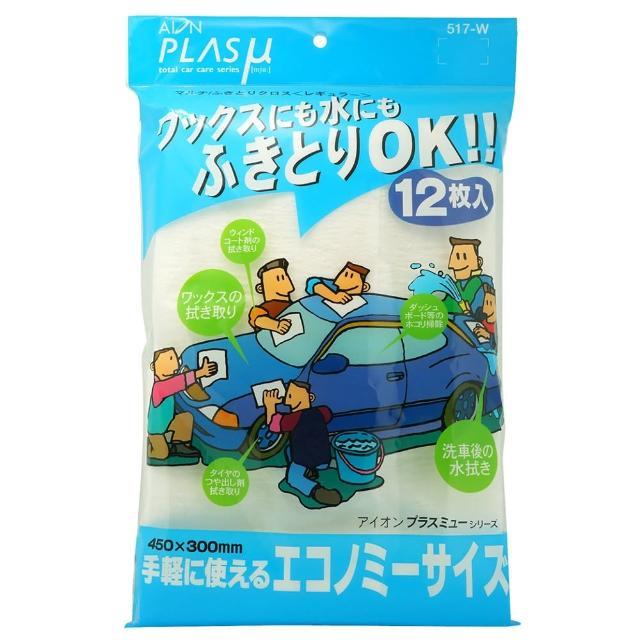 【好物分享】MOMO購物網【AION】萬用無紡布(517-W)推薦momo富邦樂遊網
