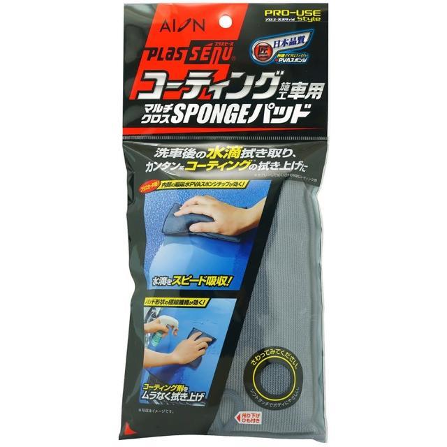 【勸敗】MOMO購物網【AION】微米吸水寶(909-GY)價格momo地址