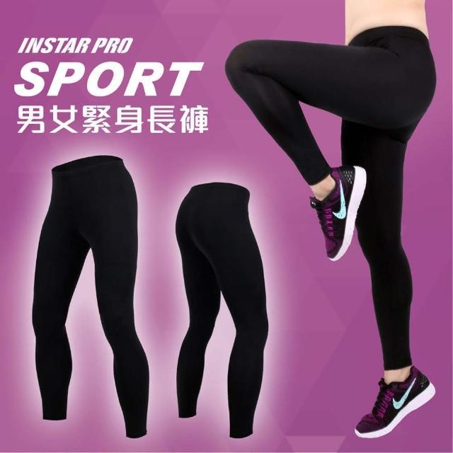【好物分享】MOMO購物網【INSTAR】PRO SPORT男女緊身長褲-緊身褲 台灣製 慢跑 路跑(黑)效果如何momo團購