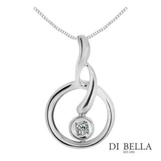 【DI BELLA】永恆圓舞曲天然鑽石墜鍊(3分)