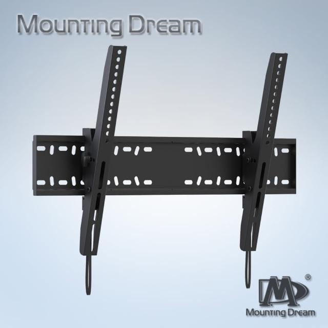 【momo折價券使用Mounting Dream】可調角度電視壁掛架 適用32吋-70吋(電視壁掛架)