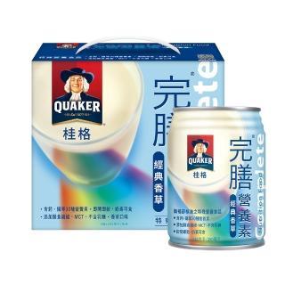 【桂格】完膳營養素香草配方250ml*6罐