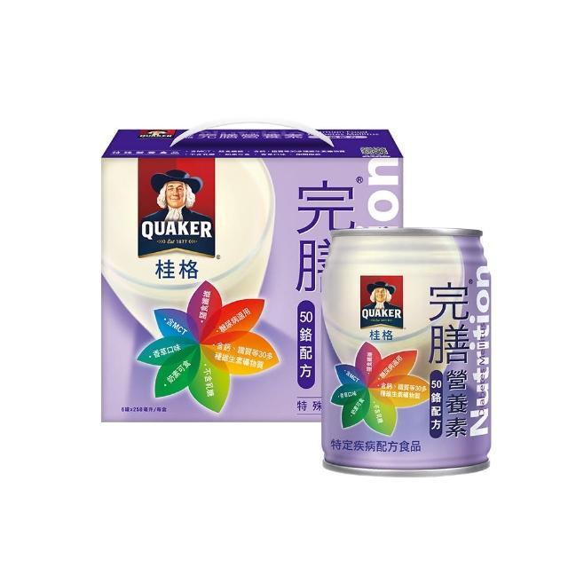 【桂格】完膳營養素糖尿病momo購物網 客服配方250ml*6入