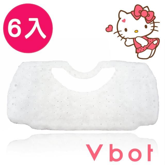 【Vbotxmomoshop富邦購物網HelloKitty】掃地機器人專用二代極淨濾網(6入)