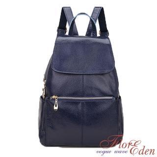 【DFFlorEden】韓系專屬二代包款時尚牛皮皮革後背包(共2色)