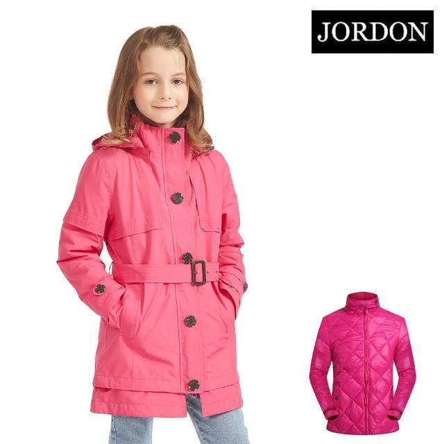 【JORDON 橋登】童裝 防水防風GOREmomo購物網站-TEX外套+羽絨兩件式長大衣(1202)