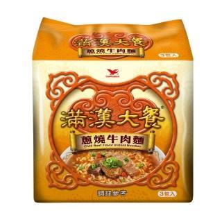【滿漢大餐】蔥燒牛肉3入/袋(精心調製湯頭 牛肉味濃郁 蔥香四溢)
