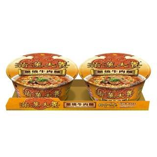 【滿漢大餐】蔥燒牛肉碗2入/組(精心調製湯頭 牛肉味濃郁 蔥香四溢)