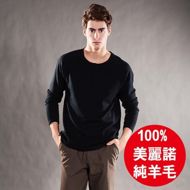 【JORDOmomo網路客服N橋登】男款圓領 100%美利諾羊毛保暖衣(739)