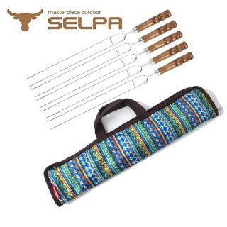 【韓國SELPA】304不鏽鋼烤肉叉超值五入組