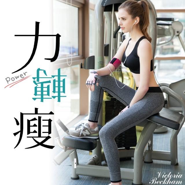 【開箱心得分享】MOMO購物網【JS嚴選】修身窈窕機能顯瘦運動健身瑜珈褲(二件組)評價富邦momo購物網站