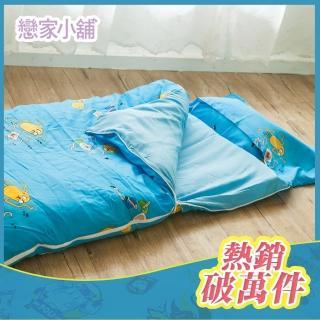 【樂芙】兒童睡袋(探險活寶-歌唱篇)