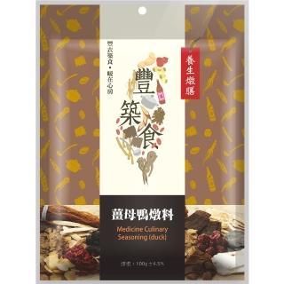 【義昌生技】薑母鴨燉料/100g(薑母鴨)