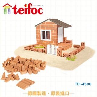 【德國teifoc】益智磚塊建築玩具(TEI4500)