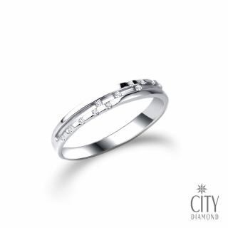 【City Diamond】『心繫銀河』鑽石對戒-白(對戒)
