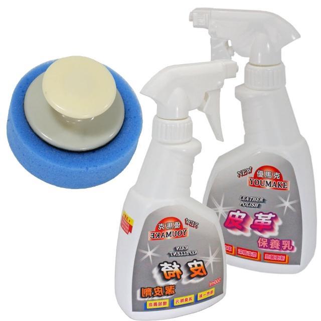 【勸敗】MOMO購物網【12H】皮件打蠟清潔組(優馬克潔皮劑+皮革保養乳+魔術海綿組11入)哪裡買momo shop taiwan