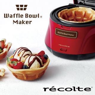 【recolte 日本麗克特】Waffle Bowl 杯子鬆餅機(RWB-1-甜心紅)