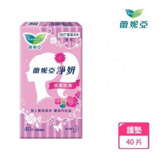 【蕾妮亞】淨妍護墊 浪漫玫瑰微香(40片)