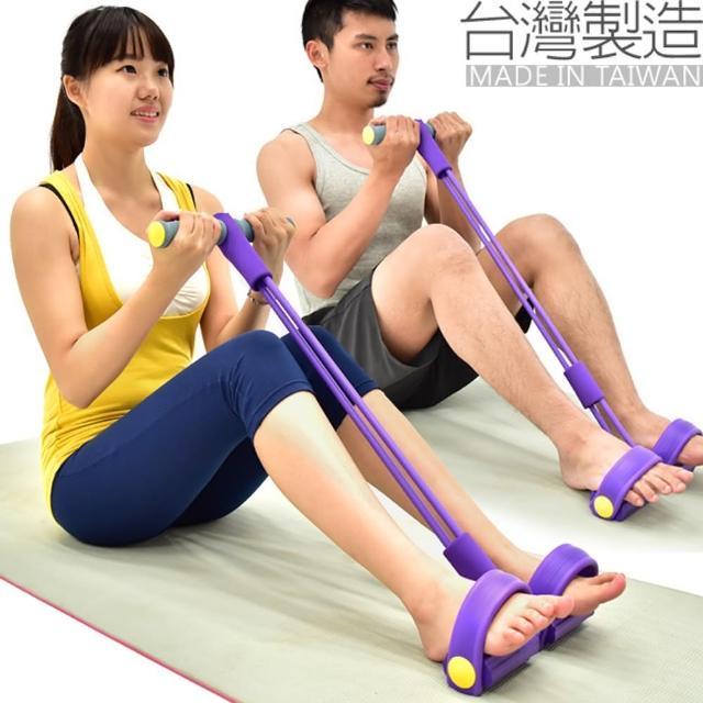【好物分享】MOMO購物網台灣製造-腳踏拉繩拉力器(P260-LB207)評價如何momo折價券300