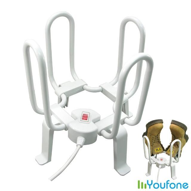 【Youfone】多功能站立式恆溫乾鞋機(2momo富邦購物型錄雙用)