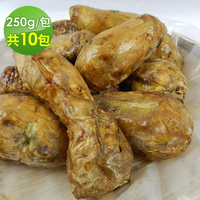 【好神】香甜57號冰烤地瓜10包組(250g/包)