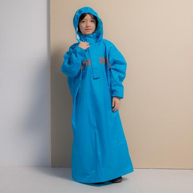 【BrightDay君邁雨衣】藏衫罩背背兒童背包太空momo電話訂購連身式風雨衣(機車雨衣、戶外雨衣)