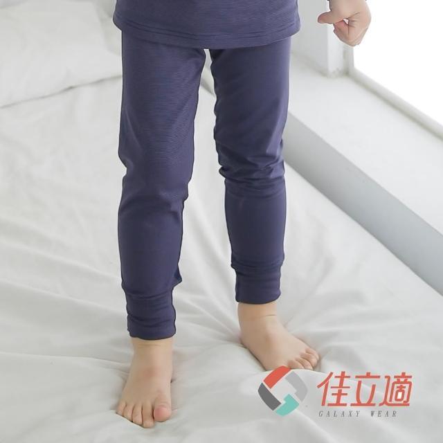 【私心大推】MOMO購物網【3M-佳立適】蓄熱保暖褲(兒童-藍色)效果momo富邦購物台