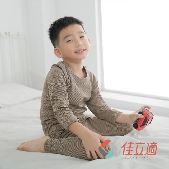 【私心大推】MOMO購物網【3M-佳立適】蓄熱保暖衣(兒童-卡其色)效果富邦購物台旅遊