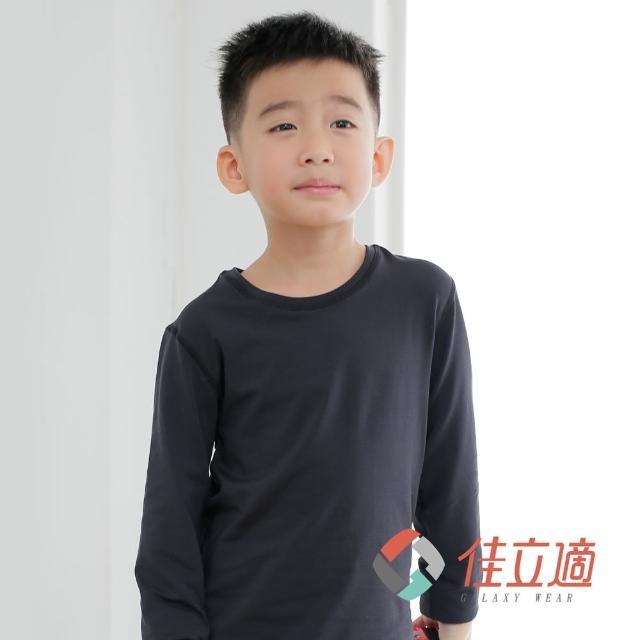 【網購】MOMO購物網【3M-佳立適】蓄熱保暖衣(兒童-黑色)好用嗎momo購物台