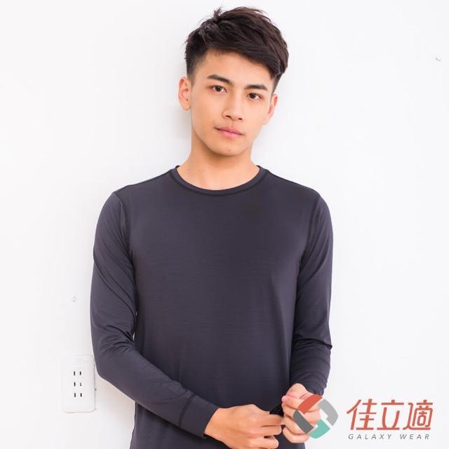 【好物分享】MOMO購物網【3M-佳立適】蓄熱保暖衣(男圓領-黑色)價格momo徵才