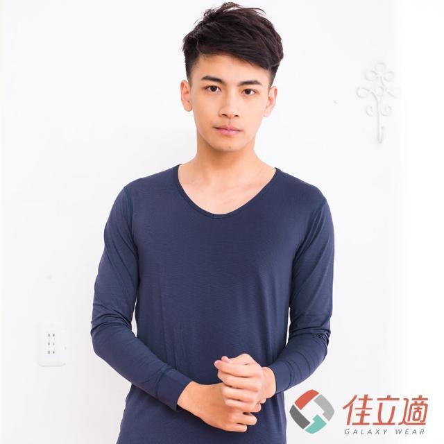 【好物分享】MOMO購物網【3M-佳立適】蓄熱保暖衣(男V領-藍色)推薦momo購物 運費