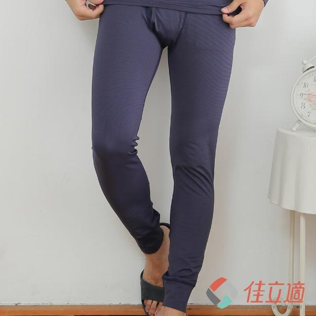 【開箱心得分享】MOMO購物網【3M-佳立適】蓄熱保暖褲(男-藍色)效果好嗎富邦momo購物台網站