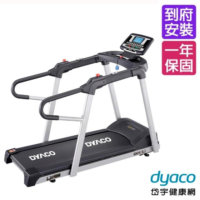 【DYACO 岱宇國際】行穩穩健momo 購物 momo 購物走機 LW80