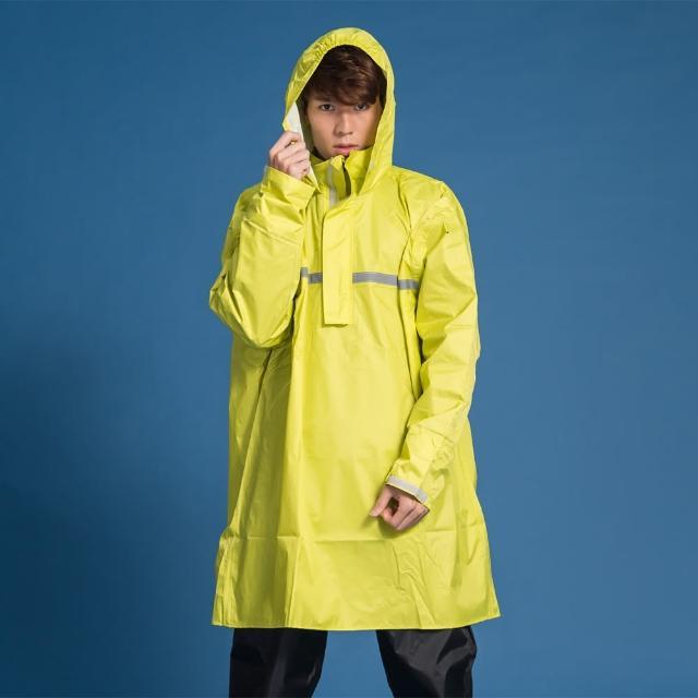 【BrightDay君邁雨衣】藏衫罩背背大人背包太空短版風雨衣momo 折價券(機車雨衣、戶外雨衣)