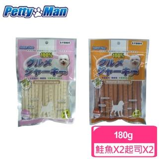 【PettyMan】鮭魚棒2包+起司棒2包(4包超值組)