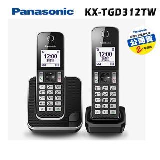 【Panasonic 國際牌】KX-TGD312 TW DECT雙子機中文數位無線電話(贈運動毛巾)