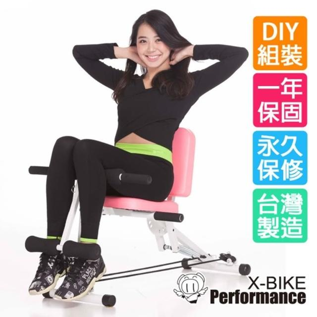 【Performance  X-BIKE】momo購物頻道NEW AB7000 草泥馬(一機到位-35種以上運動模式)