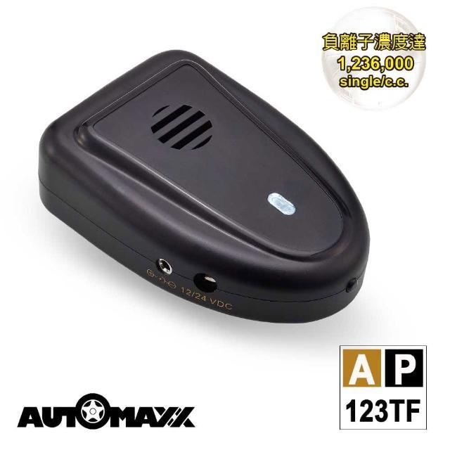 【好物分享】MOMO購物網【AutoMaxx】AP 123TF 隨身車用負離子空氣清新對策機(簡配版 通過國內BSMI認證  原廠直營安心保固)效果momo百貨