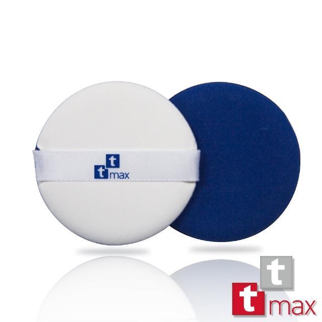 【tt max】智慧氣墊粉餅專用粉撲-2入組(粉底液/BB、CC霜/舒芙蕾皆momo購物網運費,富邦momo購物網電話,momo購物網客服電話,可使用)