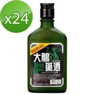 【大鵰】黨參官桂208藥酒208ml*24(乙類成藥)