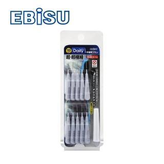 【EBiSU】I型牙間刷10入(0號SSSS)