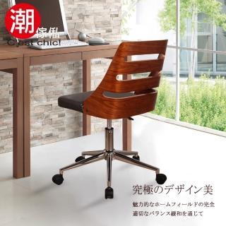 【Cest Chic】Modigli莫迪里電腦椅(皮質-黑)