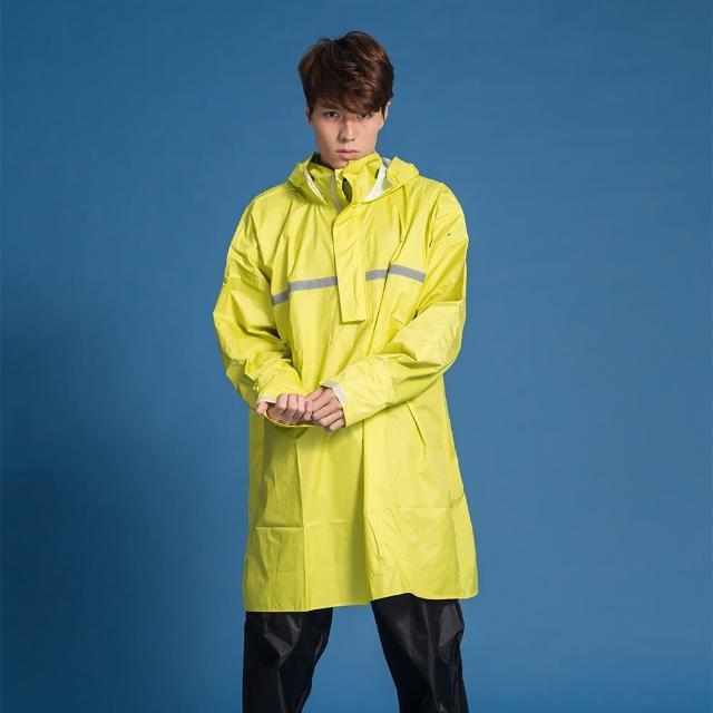 【網購】MOMO購物網【OutPerform雨衣】頂峰360度全方位太空背包雨衣-短版-單上衣不含褲(機車雨衣、戶外雨衣)哪裡買momo東森購物台