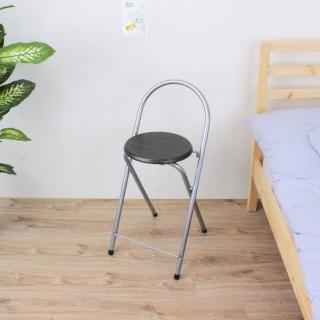 【E-Style】鋼管高背(木製椅座)折疊-吧台椅/吧檯椅/折疊椅-深胡桃木色(1入/組)