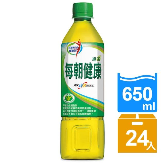 【御茶園】每朝健康綠茶650ml-24入(榮獲三項國家健康認證)momo東森購物