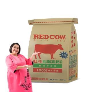 【紅REDs】脫脂牛奶粉(1.5kg)
