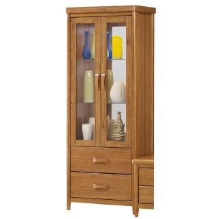 【顛覆設計】絲莉愛2.5尺柚木實木展示櫃