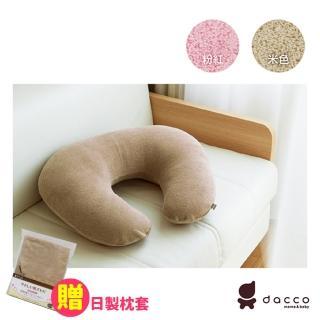 【日本OSAKI】日本製授乳枕--米色